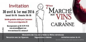 Invitation 2016